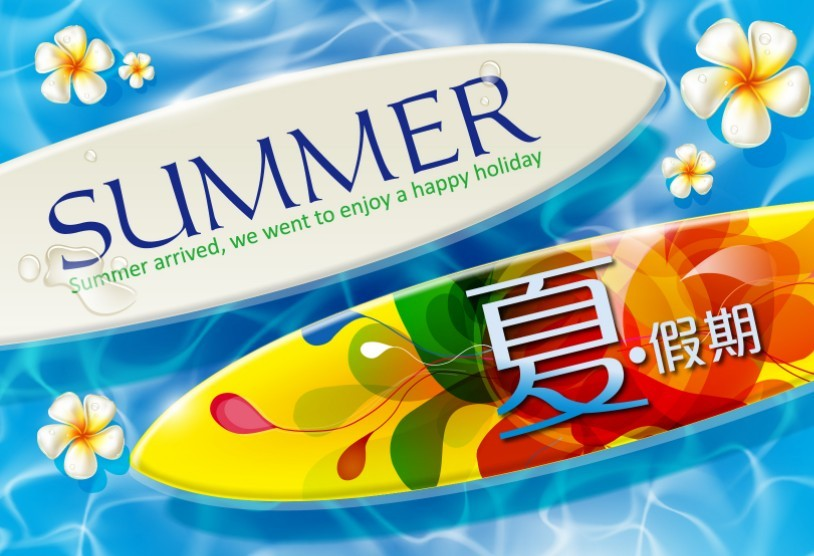 Happy Summer Holidays Banner Clean Happy Summer Holiday
