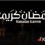 Free Vector Font: Ramadan