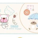 Cute Cartoon Bear Illustration Vector