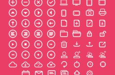 Simple Rounded Icon Set