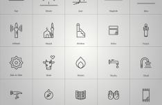 20 Islamic Line Icons Vector