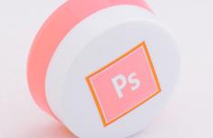 Small Cosmetics Packaging Mockup PSD