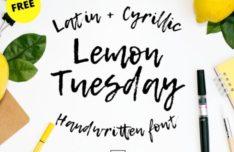 lemon-tuesday-typeface