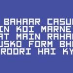 BRICK Display Font